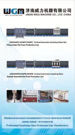China Strong Dyring Air Vertical Insulating Glass Production Line Low Noise factory